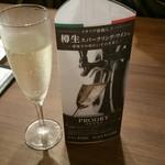 Mare - 樽生スパークリングワイン