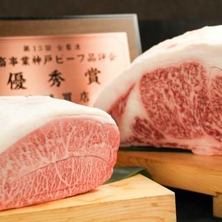 A5松坂牛を産地から一頭買い!!