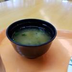 75847018 - 味噌汁です。