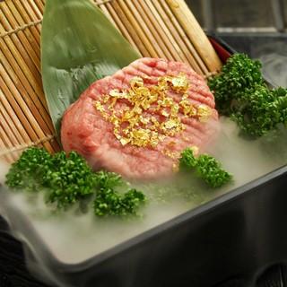 【シャトーブリタン】超限定品。生タン塩の最高傑作!!