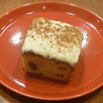 カフェ サニー - キャロットケーキ