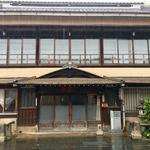 橋本珈琲 - 雨の中  『 橋本旅館 』