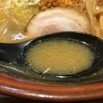 75853203 - スープは甘くてコクあり