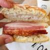 パンのトラ - 料理写真:フランセーヌ イベリコ豚360円
