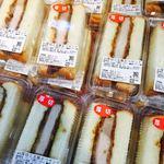 駒ケ岳サービスエリア上り線テイクアウトコーナー - 料理写真: