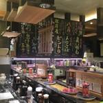 回転寿司 根室花まる - 店内
