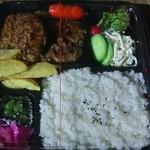クックセブン - 料理写真:ジャンボハンバーグ弁当
