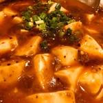 75857508 - 麻婆豆腐