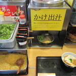 蕎麦セルフ そば坐 - 料理写真: