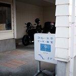 シーン - 浜松 Scene シーン 外観