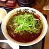桃源花 - 料理写真:黒胡麻坦々麺 734円