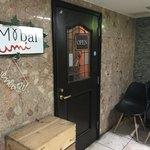 UMIバル -