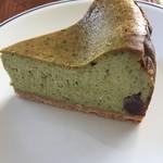 75861338 - 抹茶小豆ベイクドチーズケーキ