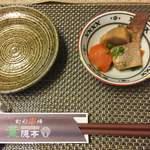 75861382 - お通し 小鉢 秋野菜炊き合わせ