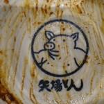 名古屋名物 みそかつ 矢場とん - 矢場とんネオパーサ岡崎(愛知県岡崎市:新東名高速)食彩品館.jp撮影