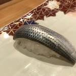 神田屋寿司 - コハダ