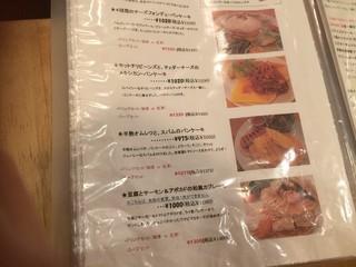 パンケーキママカフェ VoiVoi - メニュー(おかず系全4種)