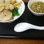 横浜とんとん - ちゃーしゅー丼430円(スープ付)