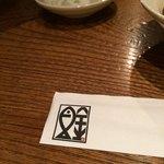 目黒川魚金 - 箸袋