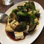上海キッチン -