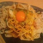 尊 - 高菜明太の焼きラーメン