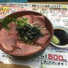 魚庭本店 - 料理写真: