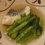 旬の味 しょう - 白身魚と小松菜のだしふくめ煮