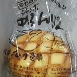 浅草 花月堂 - メロンパン
