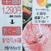 てぃーだむーん - 料理写真:11月は6周年フェア開催中!