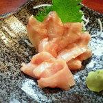 亀ちゃん - 脂ノリノリ金目鯛(680円)