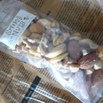 北鎌倉燻煙工房 - 燻製ナッツ