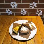 ハミングバーズヒル - 本日のケーキ