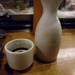 赤札屋 - 「富貴(純米酒)」1合。190円也。