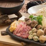 里山料理 じろう亭 - 冬季限定!!里山鍋(お野菜とおうどんのお鍋)
