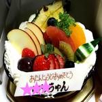 75884654 - マリア・ヴェルトのBIRTHDAYケーキをいただきました