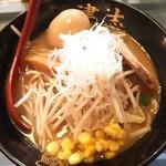 らーめん 津志 - 味玉味噌ラーメン(上から)