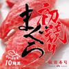 Itamaesushi - 料理写真:
