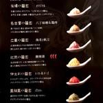 矢場CHINA -