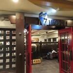 75890207 - 鳴門市にあるルネッサンスリゾートナルトの2階にあるビュッフェ方式の郷土料理レストランです。