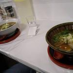 富良野とみ川 - better halfと(*^O^*)