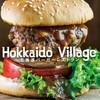 北海道バーガーレストラン Hokkaido Village