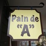 """Pain de """"A"""" -"""