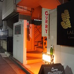 CAFE DE MOMO - お店は市ヶ谷駅7番出口から歩いて10分弱。