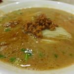 Wing Lai Yuen - 料理写真:改良担々麺(HKD45)
