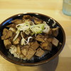 横浜ラーメン 北村家 - 料理写真:チャーシュー丼