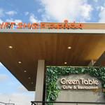 カフェ&レストラン グリーンテーブル - ギフトショップとの複合店舗