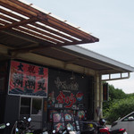 市場の食堂 金目亭 -