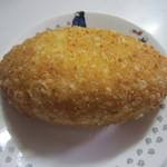 パン ド グランディール - カレーパン