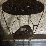 ビノシュ - さあ、どんなBARなのかなー