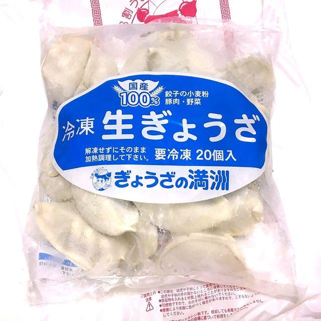 ぎょうざの満洲 , 冷凍 20ヶ入生ぎょうざ¥400 2017.8.12